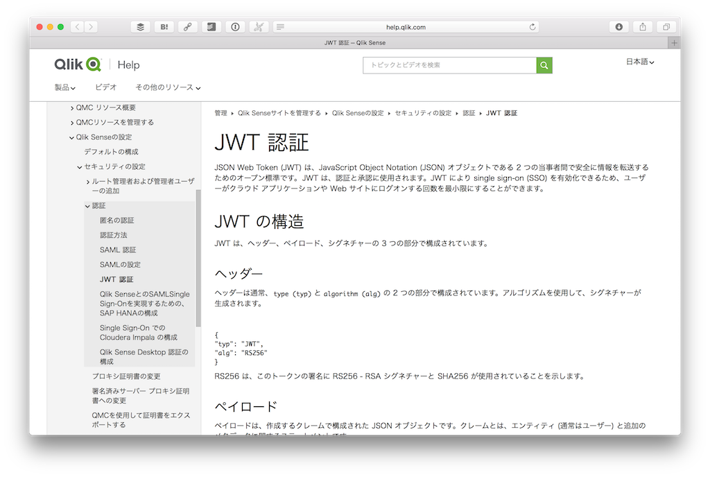 Qlik sense server token iso - Wanchain ico release date xbox 360