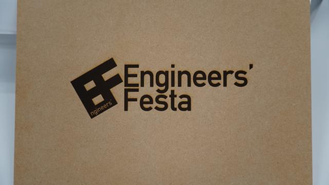 Engineers' Festa